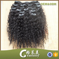 brazilian afro kinky curly clip in hair extensions in Hongkong