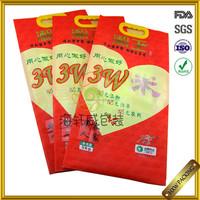 custome printed plastic handle rice food vacuum packaging bags