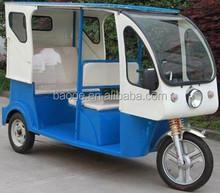 800W tuk tuk motorized rickshaw for sale