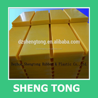 Wholesale prices virgin yellow uhmwpe sheet/uhmwpe board made in shengtong