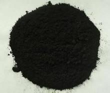 Carbone amorphe - graphite poudre