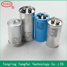 round type motor run capapcitor cbb65 ISO9001 explosion-proof