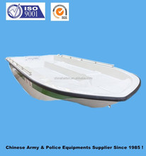 FRP glass fiber Assault/Rescue/Fishing boat
