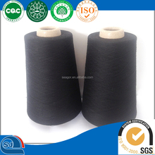 cheap price viscose yarn from china manufacturer