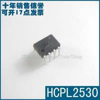 Quality Guarantee DIP8 Electronic IC HCPL2530