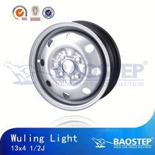BAOSTEP Hot Forged Dust Proof Retail Car Rims