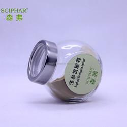 10%-98% Sophora flavescens extract/Biopesticide raw material Oxymatrine