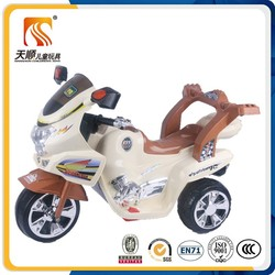 Battery Operated Kid Three Wheel Motorcycle For sale