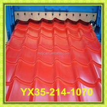 2015 Coated color corrugated fireproof metal roof tile