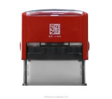 Vente chaude Epress Rectangle avec sèche tampon encreur Pad auto - encreur personnalisé grande caoutchouc timbres