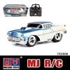 classic 1:16 th rc car hight seepd car remote control case rc racing car with music flash
