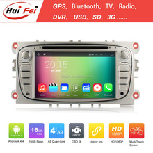 "1024*600 pixel 8"" touch screen double din android car gps for ford focus car audio"
