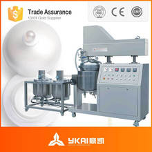 cheese making machine,margarine machines, cheese manufacturing equipment