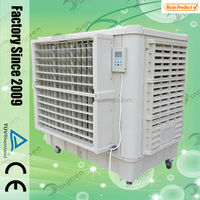 New Product Portable Noiseless Heavy Duty Evaporative Air Coolers