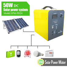 50w DC solar power system
