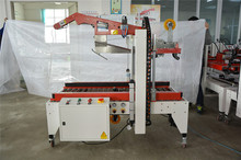 China manufacturer CHY-50PCD61widely use cover folded box sealing machine