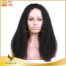 Afro Kinky Curly Lace Front Wig Human Hair Wig For Sixe Girl India
