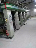 used condition 2-12colors 3/7 motors rotogravure printing machine for sale