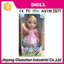 Plastic Doll For Kids