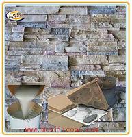 Silicone Rubber for Concrete Stamps/rtv Silicone to Concrete/MC silicone