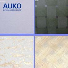 Home Decor PVC Gypsum Board