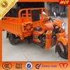 Chineses hot sell three wheel motorcycle/heavy carrying cargo tricycle with big shock absorber