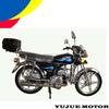 70cc pocket bike/motorcycle gas tank/fan motor