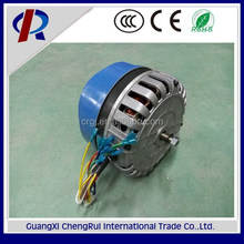 best selling 1hp single phase electric motor for vacuum srubber