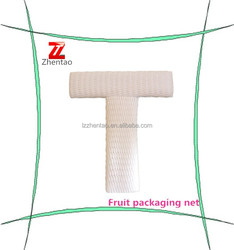 colorful fruit and vegetable packaging net