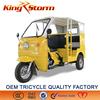 China bajaj 200cc passenger tricycle /three wheel motorcycle rickshaw tricycle