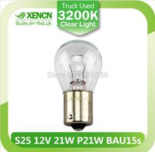 XENCN P21W(S25) BAU15s 12V 21W Car Lights Turn Signals Additional Brake Lights for golf mitsubishi outlander lexus