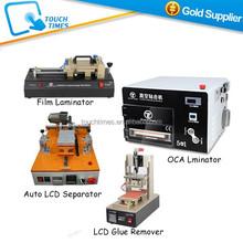 Vacuum OCA Laminating Machine + Auto LCD Separator + LOCA OCA Glue Remover for Mobile Phone Repair Equipment LCD Screen Assembly