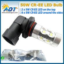 high power 50W 12v~30v h10 automotive led