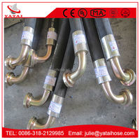 Alibaba China Supplier High Pressure Hydraulic Hose With Brass Fittings