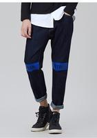 Blue Knee Monogram Denim Trousers