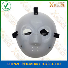 X-MERRY White masquerade pvc Jason mask