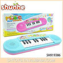 Wonderful cartoon b/o piano music keyboard toy for wholdsale