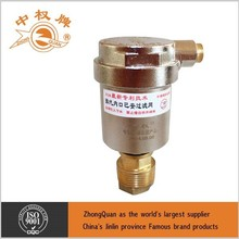 brass cover auto air vent release bleed valve with cut off valve for air-condition water media