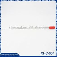 XHC-004 golden seal root extract cargo seal