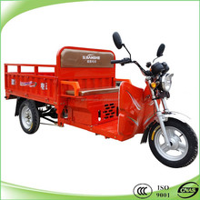Best portable ice cream tricycle for sale