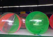 inflatable water moving ball