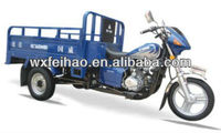 best design hot sell 150cc popular tricycle