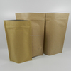 custom printing food grade material bag pouch machine made paper bag/kraft paper bags with valve