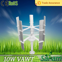 Rated 10W 12V mini decorative wind turbine for home