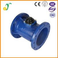 LXLC-300E horizontal brass cast iron bulk flow digital water meter