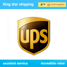 LED ups taobao agent sea shipping to Portugal