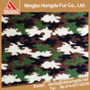 Fabric merchandiser Wholesale low price Camouflage Vintage Fur Wool faux fur for garment