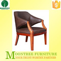 Design moderne MEC-1130 Top qualité en cuir chaise longue
