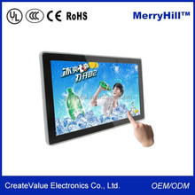 Touch Screen Displays 22 Inch All In One IR Multi LCD Touch Monitors
