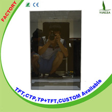 12.1,15,15.6,17,17.3,18.5,19,21.5,23,23.6,27,32 inch Transparent glass capacitive touchscreen mirror